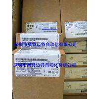 西门子1217C模拟器6ES7274-1XK30-0XA0