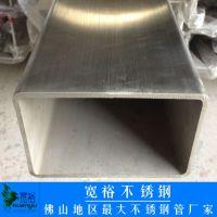 厂家供应耐腐蚀304不锈钢管 304厚壁工业不锈钢管