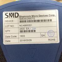 供应SMD802完美代替HV9910AP1910PWM线性调光 LED广州舞台灯光专用IC