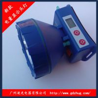 广东充电头灯制造商 批发定制显示屏头灯 LED 逐光双锂电 10W