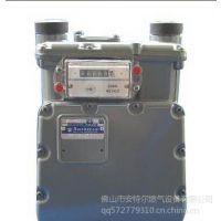 供应德国克罗姆G16G25G40G65皮膜燃气表