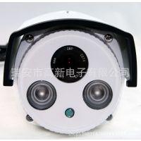 监控摄像机\监控摄像头\摄像头\1080线监控摄像头高清夜视红外