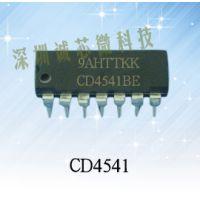 CD4541    功能泛多,超长定时,数量有限啊