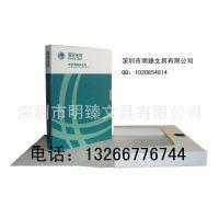 供应陕西国家电网档案盒【厂家直销】,质量保证,量大价优