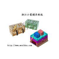 味精盒模具 注塑模具 五金模具厂 大型塑料日用品模具生产