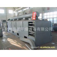 供应食品加工设备-带式干燥机-机械设备-干燥设备