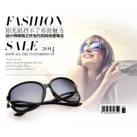 新款偏光镜女士太阳眼镜 大小框防紫外线女时尚墨镜 太阳镜批发