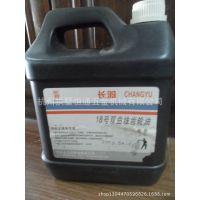 杭州恒通-长羽牌18号双曲线齿轮油3.5L