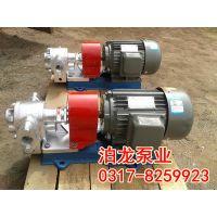 齿轮油泵厂家 齿轮油泵型号