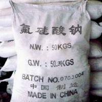 专业供应氟硅酸钠 工业级氟硅酸钠批发  18983858568