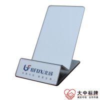 手机陈列亚克力透明展示架 广告促销台阶式产品支架有机玻璃制品