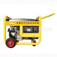 3kw汽油发电机DY3500美国同款 发电机的品牌 汽油发电机厂家