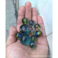 专业生产各种规格彩色玻璃球 玻璃弹珠 玩具玻璃球 现货玻璃球