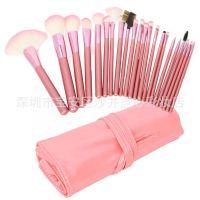 22支粉色高档便携化妆刷 ebay爆款出口热销