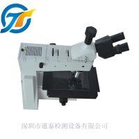 微分干涉显微镜 显微镜生产厂家 工业显微镜 光学显微镜