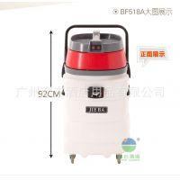 洁霸BF518A 工商业90L双马达大功率干湿两用吸尘器商用吸尘吸水机