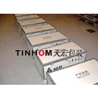 广州番禺出口免熏蒸木箱、熏蒸木箱