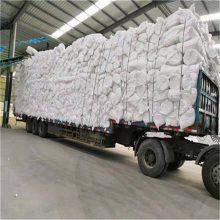 国美硅酸铝双面针刺毯能达到非常好的效果