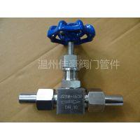 厂价供应不锈钢J23W-160P外螺纹焊接活接仪表针阀 304对焊式截止阀