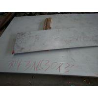 佛山供应3-100mm不锈钢工业板 可零切开料