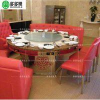 厂家批发 不锈钢电磁炉火锅餐桌 火锅圆桌餐桌