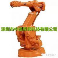 中德焊邦焊接机器人与焊接工装夹具
