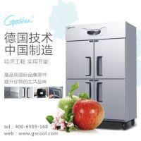 四川成都冰激凌机品牌保障,广绅电器10年经验引领潮流