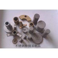 宁波市镇海鑫伟邦粉末冶金供应xwb002粉末冶金不锈钢锁具五金配件