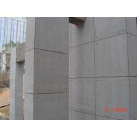 供应北京阳泉山东美岩水泥板装饰水泥板木丝板清水板清水混凝土板纤维水泥板外墙挂板墙面装饰水泥板