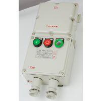 厂价直销 BQC系列防爆磁力起动器 祥华科技