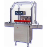 晶体管铝箔封口机价格 PD-2000II