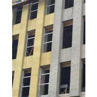 昂森建材(在线咨询)|延安岩棉板价格|岩棉板价格 70mm