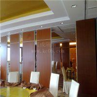 可成活动隔断广西桂林南宁酒店宴会厅活动隔断屏风定制可折叠的隔墙