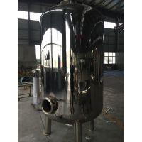 水处理专用 不锈钢材质过滤器 可用作砂滤器 碳滤器