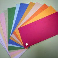 东莞宏飞纸业230克进口彩色皮纹纸装钉封面12色折页纸虎皮纹特种纸批发