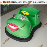 甲壳虫碰碰双人电瓶车 飞碟车游乐玩具 广场儿童游艺咪咪电动车