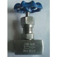 供应上海环耀J13W-160PⅢ不锈钢内螺纹针形阀