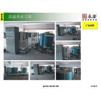 杭州永淦经销(在线咨询)|农副产品烘干|农副产品烘干
