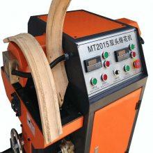 供应元成创竹木铜皮铝制品厨柜烙花机