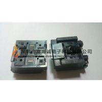 Enplas QFN-32(40)B-0.5-01 IC插座 QFN32PIN 0.5MM间距