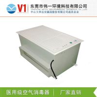 厂家直销送风口式空气净化器 中央空调净化器