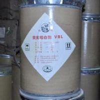批发零售增白剂 洗涤专用 塑料专用 水性 招远 VBL 荧光增白剂