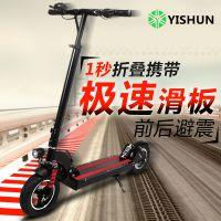 艺顺电动滑板车 Y5旗航版