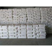 北京燕山石化 K4912透明聚丙烯医用PP