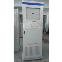 深圳1KW-5KW照明型EPS应急电源厂家深圳市国嘉电力设备有限公司