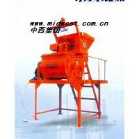 中西供混凝土搅拌机 型号:CN69M/JS750库号:M297438