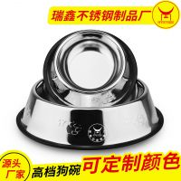 厂家供应宠物用品 不锈钢带脚印狗碗食盆防滑胶圈耐用耐热
