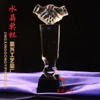 精兴工艺 合作单位纪念品 水晶纪念杯 合作伙伴奖杯 特价