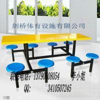 东莞石碣镇哪里有培训桌折叠桌洽谈桌会议桌快餐桌长条餐桌椅