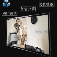 欧视显壁挂广告机 平板安卓网络液晶超薄高清播放楼宇壁挂广告机
